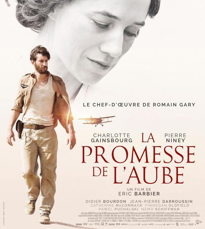 L'affiche du film a été dévoilée ce mardi.