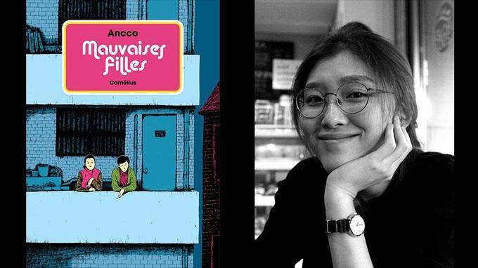Née le 26 octobre 1983 à Seongnam, ville proche de Séoul, Ancco apparaît comme la porte-parole du malaise et de la détresse de la jeunesse coréenne à travers une bande dessinée centrée sur la vie quotidienne des adolescents.