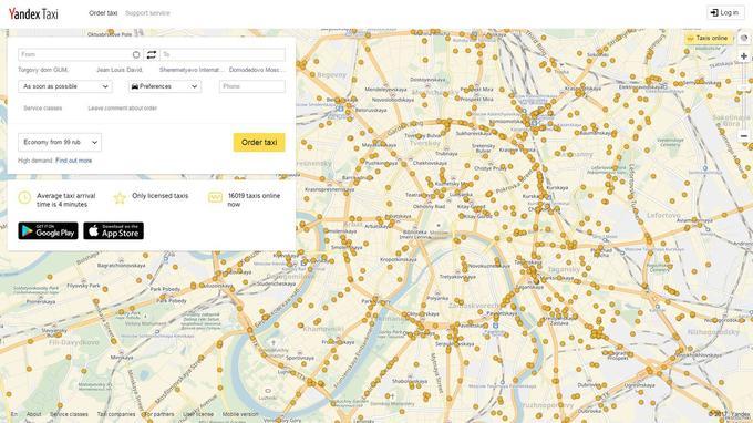 Yandex.Taxi propose des serivces de VTC en Russie