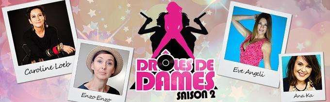 L'affiche du spectacle de Caroline Loeb, Eve Angeli, Enzo Enzo et Ana Ka.
