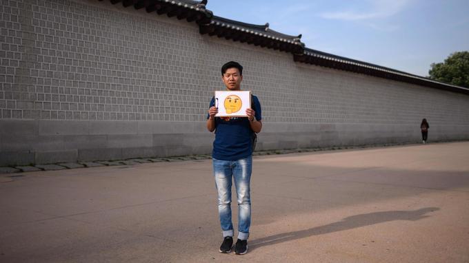 Park Sang-min, 34 ans.