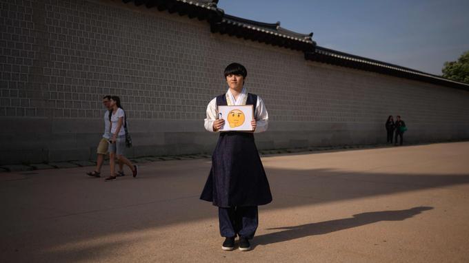 Lim Hong-dam, étudiante de 24 ans.