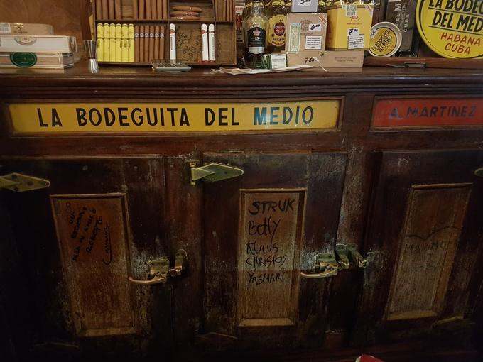 La Boguedita del Medio, bar dans lequel aurait été inventé le Mojito