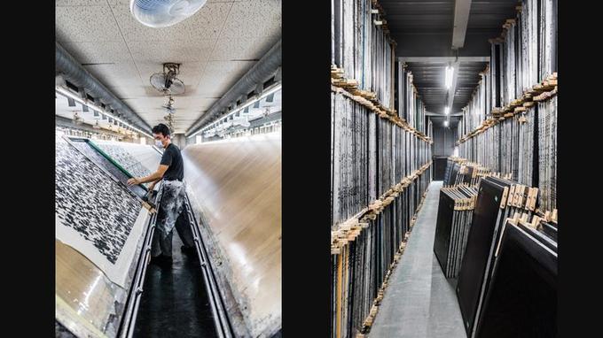 HISAYAMA - Cet atelier de teinture traditionnelle, présidé par Kensaku Hisayama, a fait de la sérigraphie sa spécialité et est reconnu pour ses recherches et sa maîtrise de différentes techniques comme l'impression au pochoir à la pâte de riz ou l'application de motifs de papier washi.