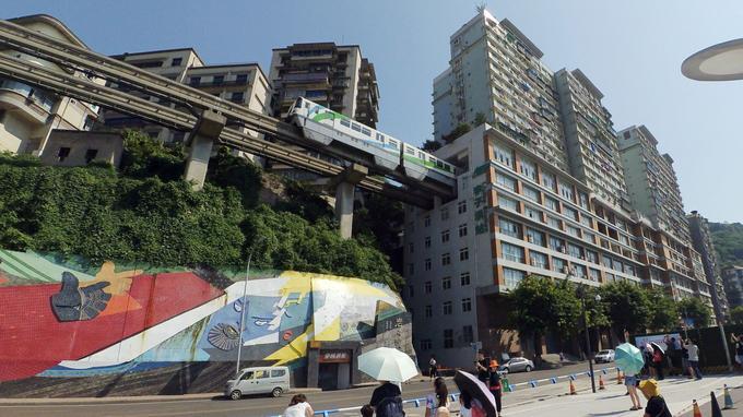 La ville de Chongqing compte actuellement plus de 30,17 millions d'habitants. <br/>