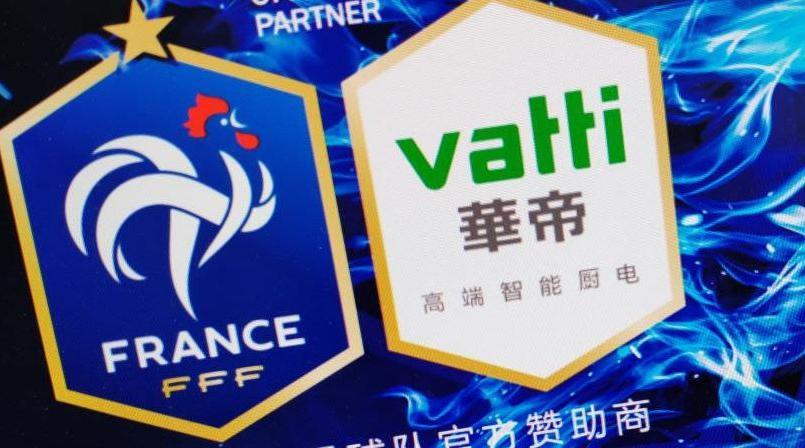 Pour un sponsor des Bleus, la Coupe du monde coûte cher