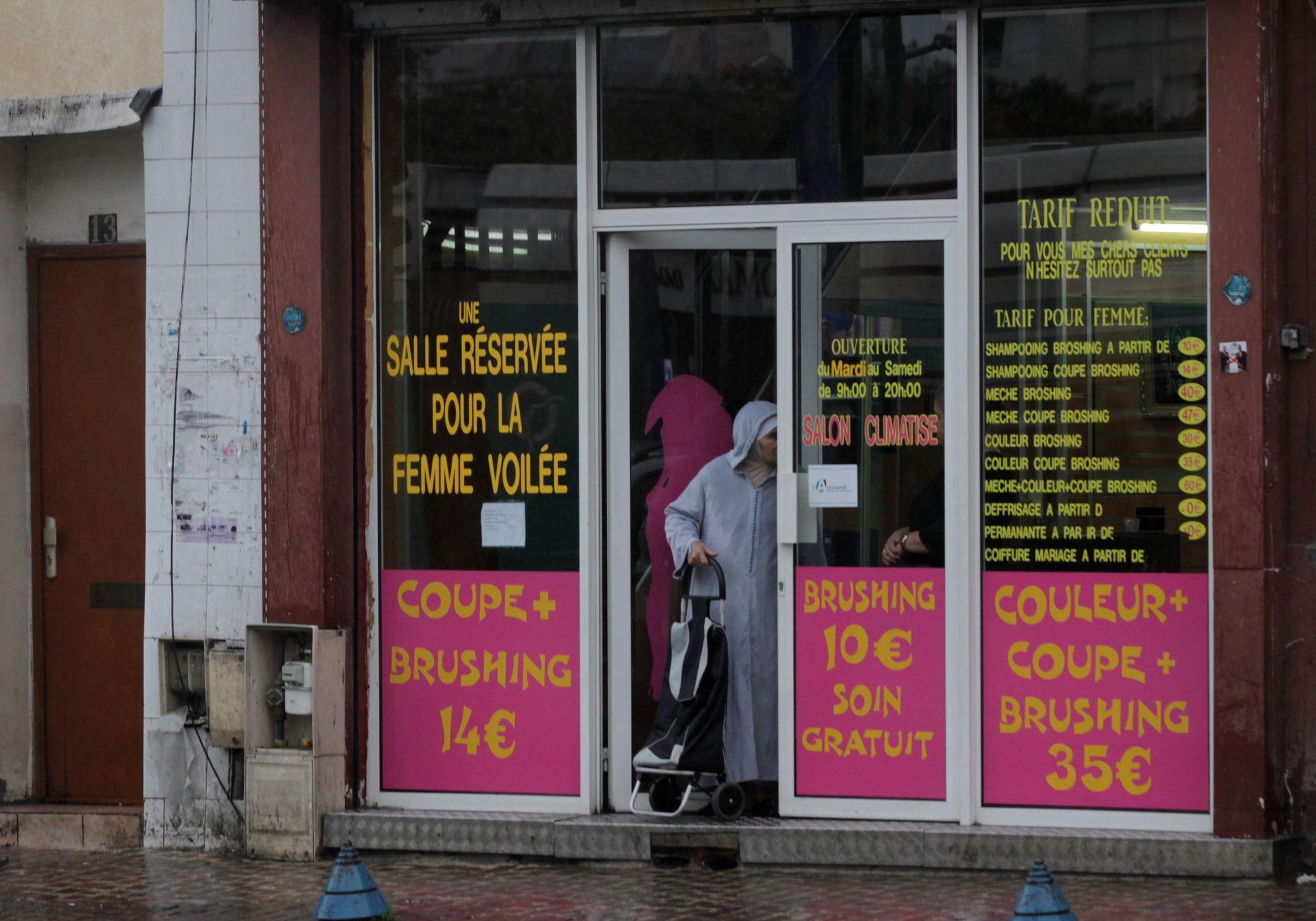Salon coiffure femme saint denis