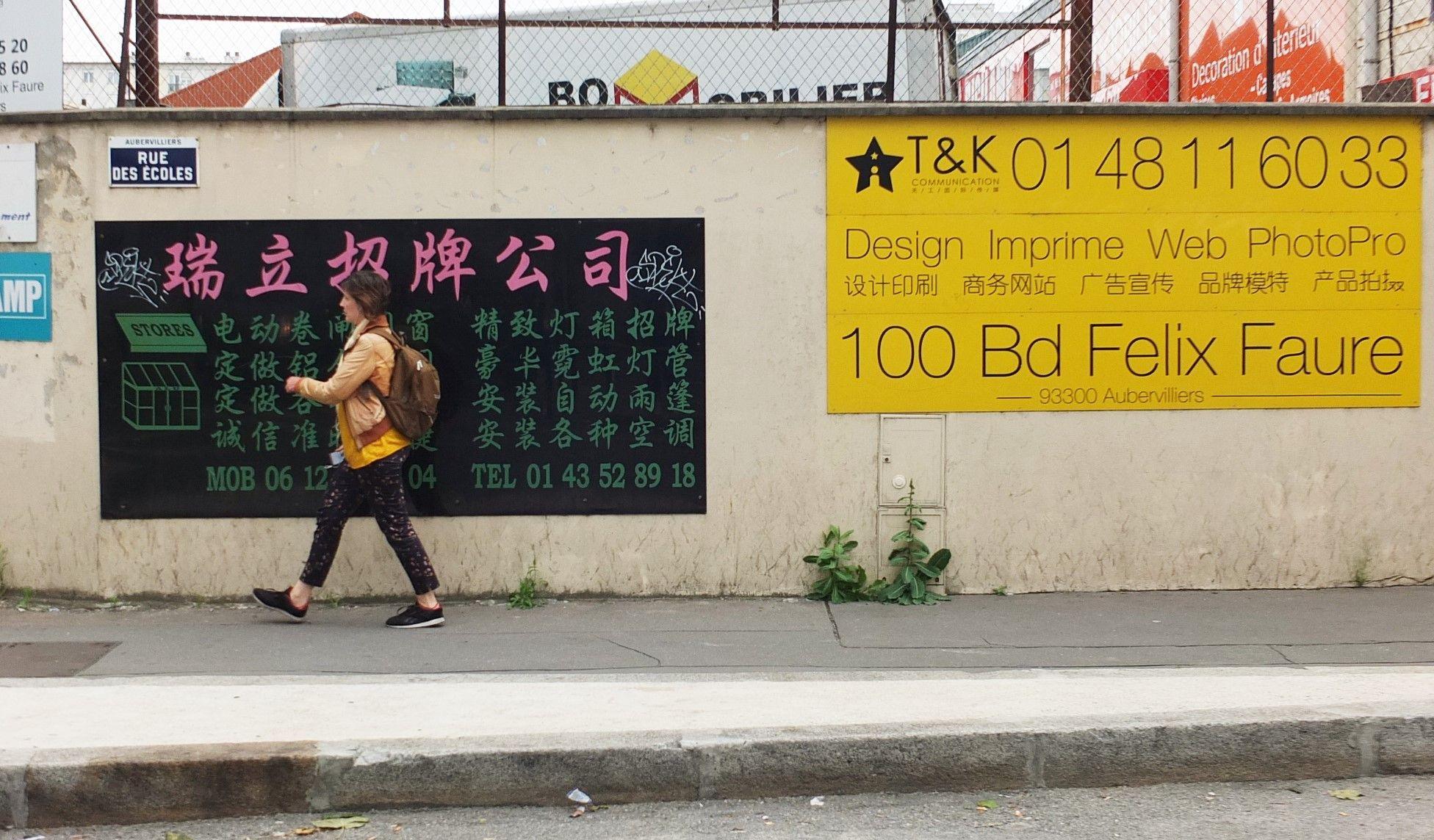 femme asiatique paris aubervilliers