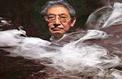 Nagisa Oshima, le briseur de tabous