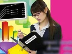 Une actrice X en couverture d'un manuel scolaire