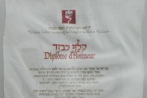 Diplôme d'honneur remis à la commune du Chambon-sur-Lignon et à sa région par Yad Vashem, en octobre 1990. (crédits: DR)