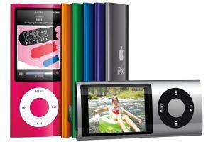 L'iPod nano de quatrième génération.