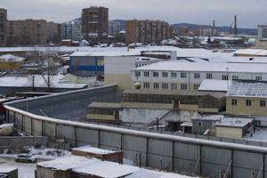 La prison de Krasnoïarsk où est transférée Nadejda Tolokonnikova.
