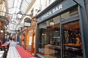 Gyoza Bar.