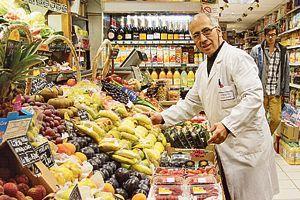 Super Market.