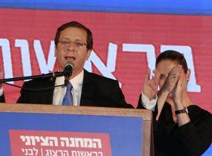 Isaac Herzog avait, dans un premier temps, imaginé pouvoir former une coalition.