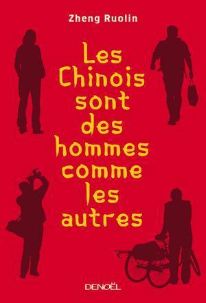 Éditions Denoël, 2012, 22€.