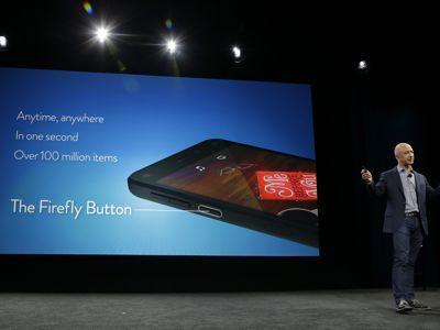Le bouton «Firefly», pour reconnaître des objets et des contenus.