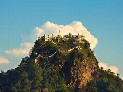 Vue sur le Mont Popa.