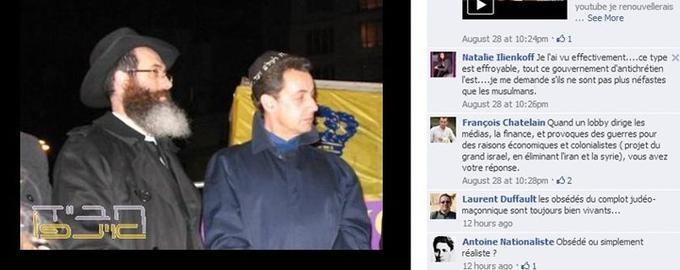 Capture d'écran de la page Facebook de François Chatelain.