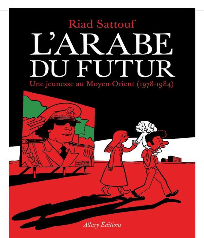 Couverture de la bande dessinée de Riad Sattouf , <i>L'Arabe du futur: une jeunesse au Moyen-Orient, 1978-1984.</i>