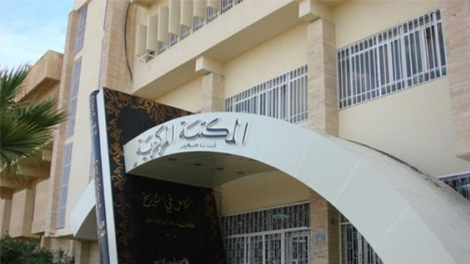Façade de la bibliothèque centrale de Mossoul en Irak.