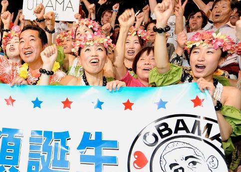 />Obama, Japon</b> Dans cette ville japonaise qui porte le même nom que le futur président américain, on fête la victoire en dansant et en chantant.&nbsp;&raquo; height=&nbsp;&raquo;297&Prime; /></font></p> <p><font face=
