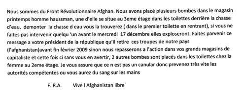 Le document reçu par l'Agence France-Presse.