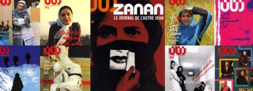 Etre f�ministe en Iran
