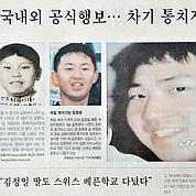 Photo de Kim Jong-un parue dans la presse sud-coréenne, mardi.