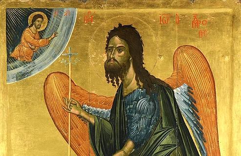 Saint Jean Baptiste, icône du XVIe siècle.
