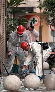 Un policier antiterroriste abattu à Athènes. Af7880a8-6816-11de-a804-cef0ce95d318