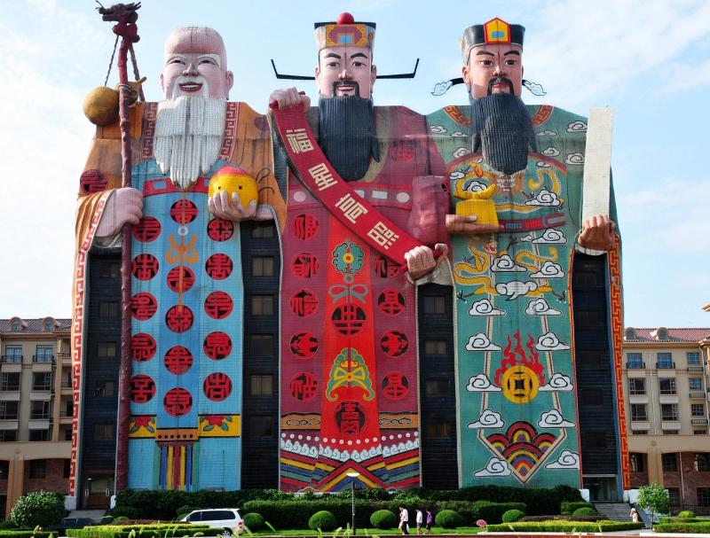 Cet hôtel de dix étages a battu en 2001 le record du plus grand bâtiment figuratif du monde. Construit à Sanhe, dans la province chinoise de Hebei, l'hôtel Tianzi représente les trois dieux Fu (divinité du bonheur), Lu (divinité de la chance), et Shou (divinité de la longévité).