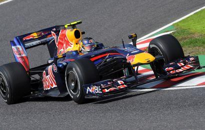 Sebastian Vettel partira en pole à Suzuka dimanche