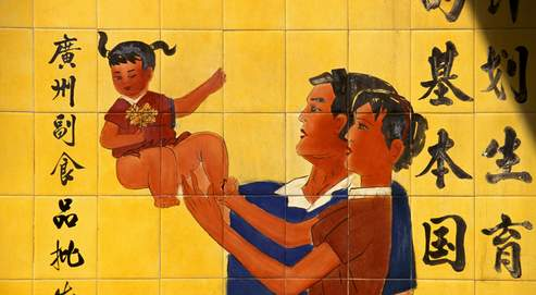 Image de propagande vantant les mérites de l'enfant unique