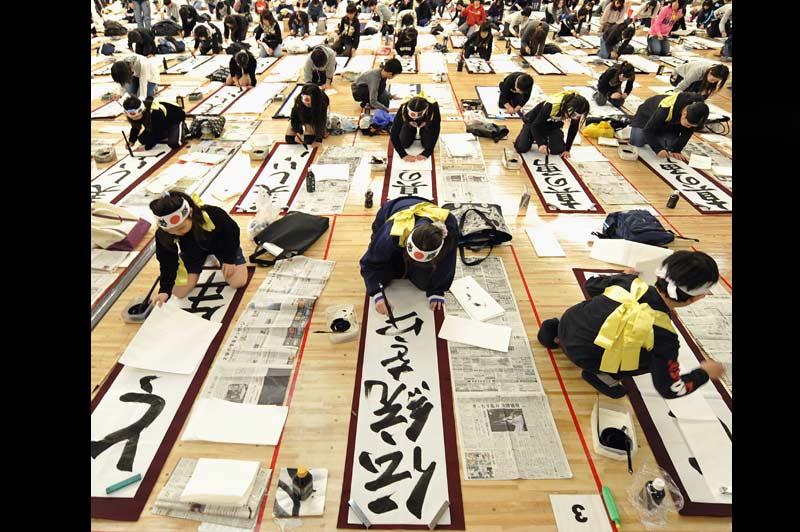 Plus de 3300 personnes se sont réunies pour le quarante-sixième concours annuel de calligraphie à Tokyo, mardi 5 janvier. Cet événement marque le début de la nouvelle année.