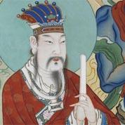 Lao Tseu place le Grand Palais entre yin et yang
