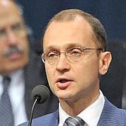Moscou crée une banque d'uranium