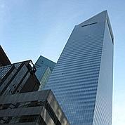Citigroup: le Trésor américain se désengage