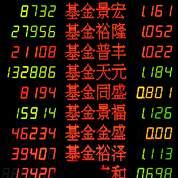 La Bourse de Tokyo recule