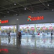 Auchan a limité la casse en 2009