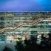 Le centre Pompidou, de nuit © Musée national d'Art moderne