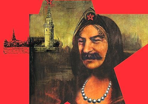 «Stalinland», Koba Lisa. Collage stérile, techniques mixtes, édition limitée (2008).