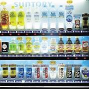 Suntory lance Orangina au Japon