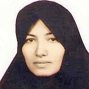 Une Iranienne dans le couloir de la mort