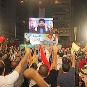 Hariri : le Hezbollah fait monter la pression