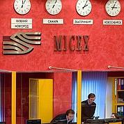 Moscou : vague de privatisations