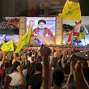 Le Hezbollah accuse Israël d'avoir tué Hariri