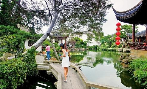 A Suzhou, le jardin du Maître des filets est l'archétype du paysagisme à la chinoise.
