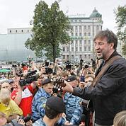 Concert de protestation interdit à Moscou